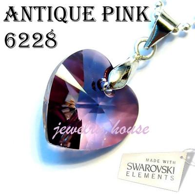 Swarovski 6228 Heart Crystal ANTIQUE PINK Pendant Necklace