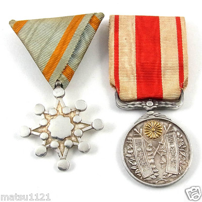 JAPANESE ARMY & NAVY MILITARY MEDAL, JAPAN ANTIQUE WAR BADGE  / 19151940