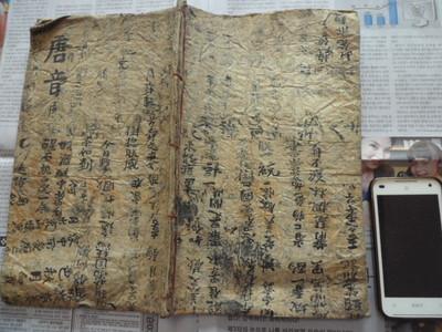 B744 KOREAN (Joseon Dynasty) Handwritten Manuscript Vintage Old Book Antique