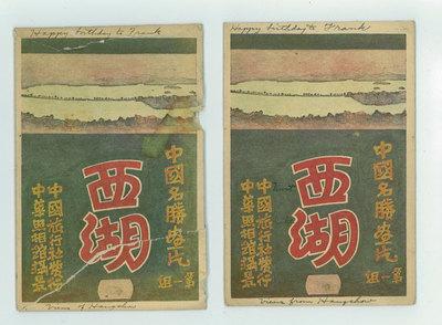 (2) Vintage/Antique Postcard Sets Hangchow Hangzhou Contains (13) Postcards