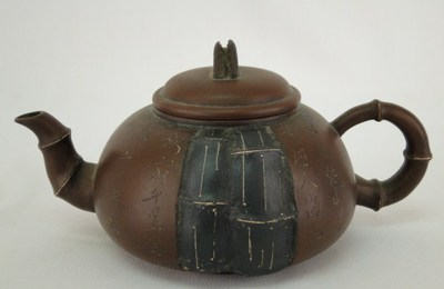 Antique Signed Chinese Yixing Bamboo Form Teapot With Calligraphy