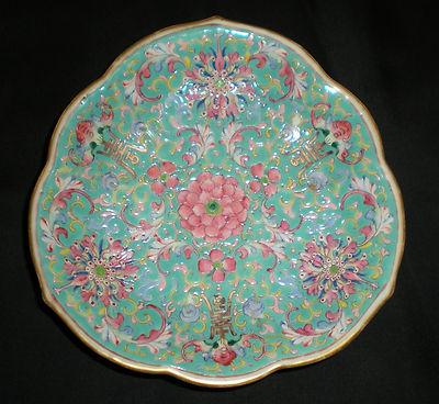Antique Chinese Tongzhi Turquoise Ground Porcelain Footed Dish 18621874