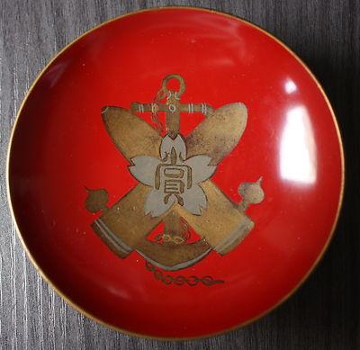 Antique Japanese 1929 Named Cruiser Tama Gunnery Navy Sake Cup
