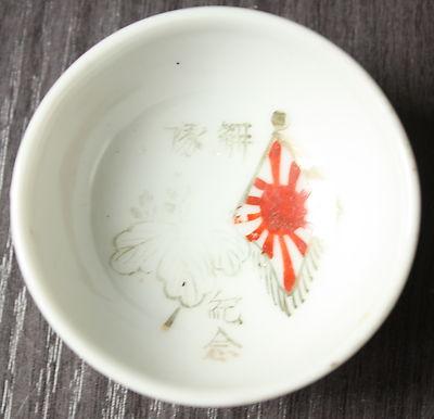 Antique Japanese Military WW2 Flag Kiri Army Sake Cup
