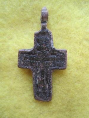Antique Russian Orthodox Icon Brass Pedant Cross 18th.century