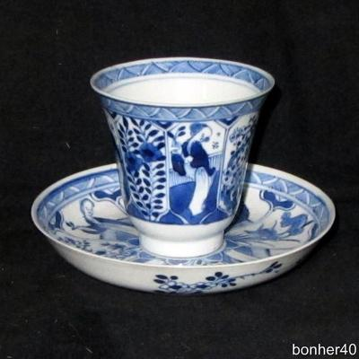Wonderful Antique Blue White Chinese Porcelain Kangxi Signed Eliza Cup Saucer