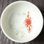 Antique Japanese Military WW2 Flag Kiri Army Sake Cup