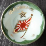Antique Japanese Military WW2 Flag Star Manchuria Army Sake Cup