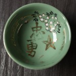 Antique Japanese Military WW2 Manchuria Star Loyalty Army Sake Cup