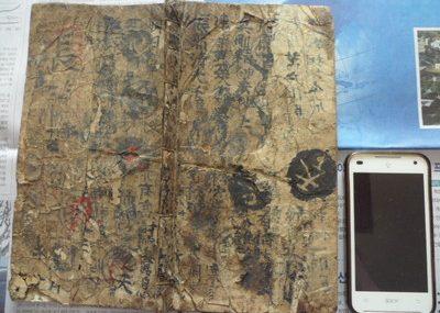 B734 KOREAN (Joseon Dynasty) Handwritten Manuscript Vintage Old Book Antique