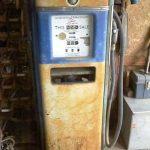 Antique Gilbarco Gas Pump