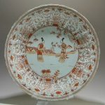 FINE LARGE CHINESE QING KANGXI IRONRED ANTIQUE PLATE 27.5CM