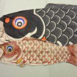 """38865# Japanese KIMONO COTTON / ANTIQUE KOINOBORI """"Carp streamer"""" SET"""