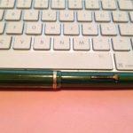 Vintage Antique Green Fountain Pen Warranted 14k Gold